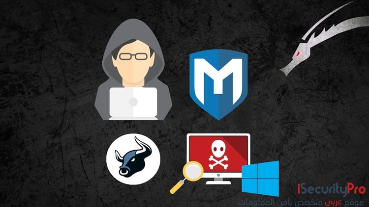 Learn Hacking Windows 10 Using Metasploit From Scratch